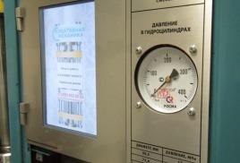 Новая модернизация формовочной машины ПО-500
